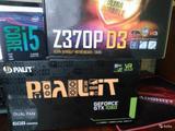 Продам игровой компьютер/ ПК для игр и стримов