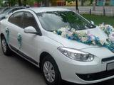 Авто для ваших мероприятий