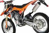 Кроссовый мотоцикл BSE J5-250e 21/18