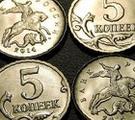 Полный набор 5 копеек 1997 - 2014 год все 25 монет