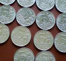 Монеты 2016 Г. столицы стран 14 шт. набор